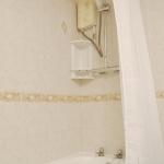 87d-wellington-rd-ground-floor-bathroom-1